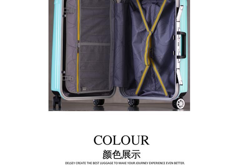 铝框行李箱锁的原理_铝框行李箱锁扣图解