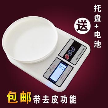 厨房秤精准家用厨房电子秤烘焙秤厨房电子称台秤厨房称食物称克称