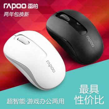 雷柏M217无线鼠标 笔记本台式电脑无限鼠标 省电正品游戏可爱白色