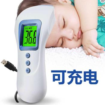高颂儿童温度计婴儿红外线电子体温计充电耳温枪体温表宝宝额温枪家用