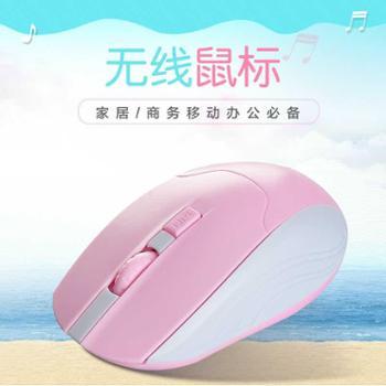 飚航V22无线鼠标可爱台式笔记本电脑USB女生无限鼠标包邮