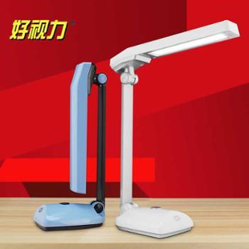 好视力led台灯护眼学习学生台灯儿童书桌调光床头工作节能护眼灯TG906