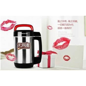 Joyoung/九阳DJ12B-A10豆浆机全自动多功能家用豆将机特价