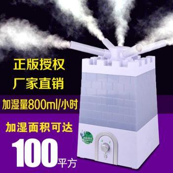 浩奇办公室家用 大雾量空气大型工业用加湿器加湿机超大容量商用