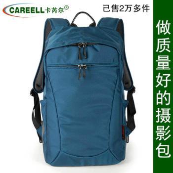 卡芮尔C3011 佳能尼康男女户外防水专业单反相机包双肩摄影包背包