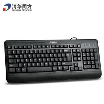 清华同方有线键盘外接笔记本台式电脑usb键盘家用办公游戏键盘