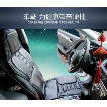 车载按摩器颈椎颈部腰部汽车用按摩垫坐垫靠垫椅垫枕头全身多功能