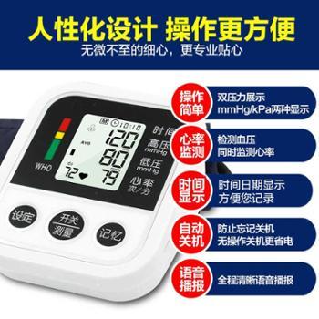 医用语音测电子家用压全自动高精准上臂式量血压计测量表仪器充电
