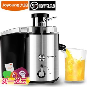Joyoung/九阳JYZ-D55榨汁机家用多功能全自动炸果汁机迷你水果机