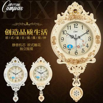 康巴丝20英寸欧式复古摇摆挂钟客厅简约时尚挂表卧室静音石英钟表