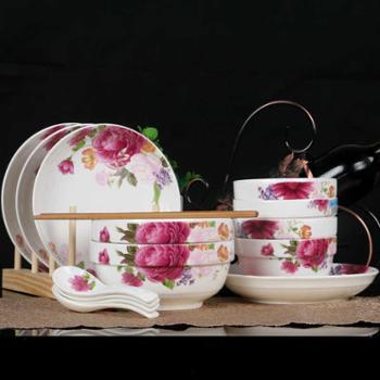 18头餐具套装骨瓷碗碟米饭碗陶瓷碗小汤碗具碗筷碗盘子家用礼品