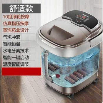本博足浴盆器全自动高洗脚盆电动按摩加热深泡脚桶足疗机家用恒温