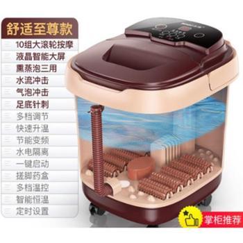 本博ZY-928足浴盆