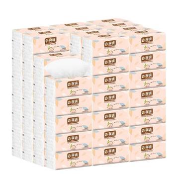 真诚3101抽纸30包