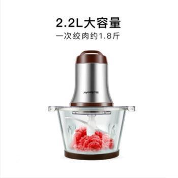 Joyoung/九阳 S2-A818绞肉机