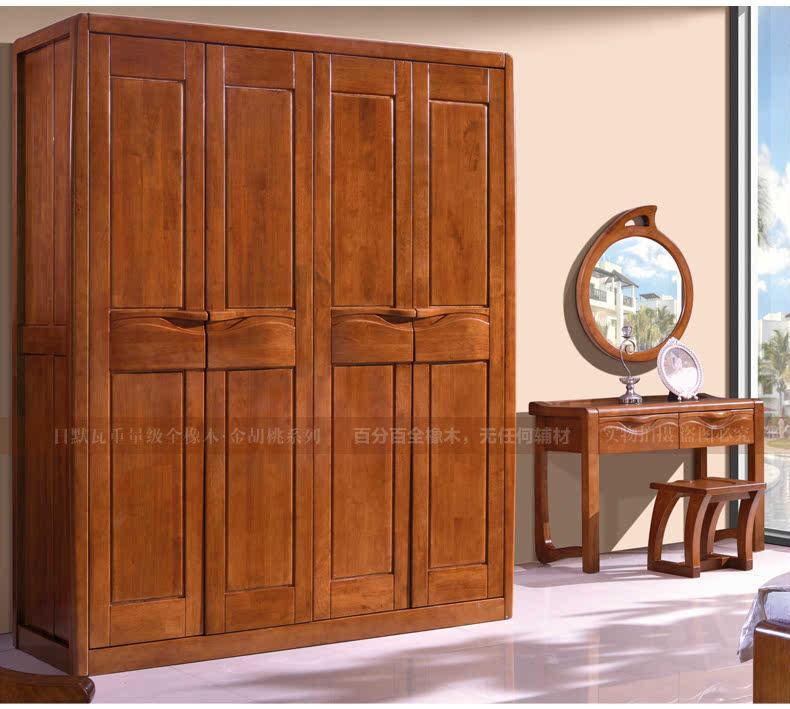 衣柜3101-画册实物图-01