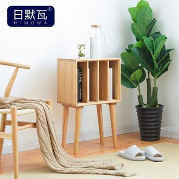 日默瓦北欧日式纯全实木书柜白橡木书房家具简约环保展示柜R3G07