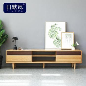 日默瓦北欧日式北美白橡电视柜全实木柜子原木简约环保R1G04