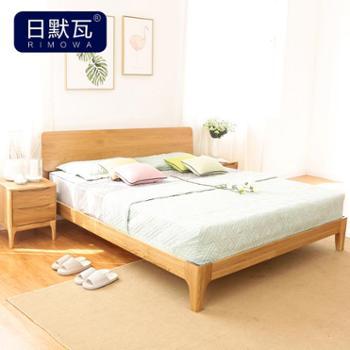 日默瓦 日式实木床 北美白橡双人床 1.5/1.8卧室家具原木床R1C02