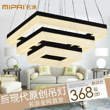 名派LED餐厅吊灯卧室灯客厅吊灯现代简约大气个性创意时尚吊灯