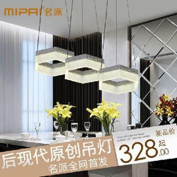 名派LED餐厅吊灯卧室灯书房客厅吊灯现代简约大气时尚裂纹吊灯