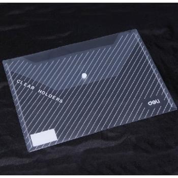 得力5501文件袋X10个 A4透明按扣公文袋 办公 档案袋 资料袋 文件套
