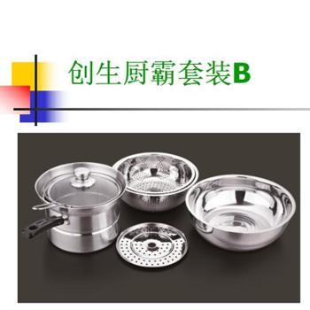 创生厨霸套装B面条锅油炸锅米筛面盆洗菜盆