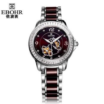 依波表精美时尚女表镂空机械女士腕表10880128