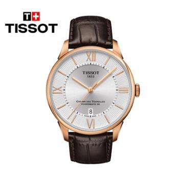 天梭Tissot杜鲁尔系列自动机械皮带男表T099.407.36.038.00