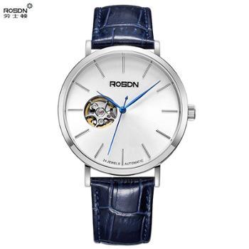 劳士顿ROSDN手表男士全自动超薄机械表休闲商务男表钟表2620