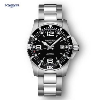 浪琴LONGINES康卡斯系列潜水腕表机械男表L3.742.4.56.6