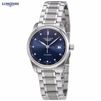 瑞士浪琴LONGINES手表名匠系列自动机械女腕表钢带蓝盘钻L2.257.4.97.6