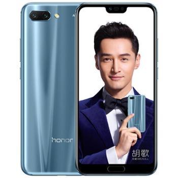 华为荣耀10全面屏AI摄影手机全网通4G手机双卡双待