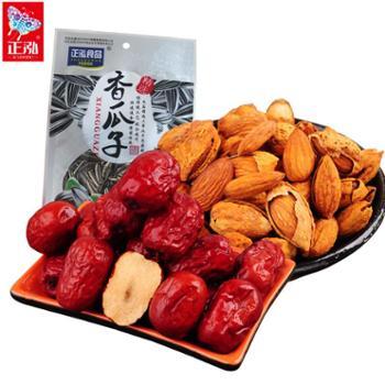 【正泓食品】新疆特产若羌红枣500g+巴旦木158g+生瓜子120g*2袋