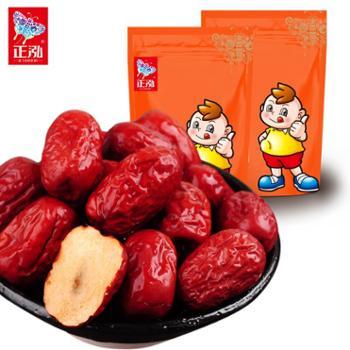【正泓食品】新疆若羌红枣500g一级枣生吃熬粥新疆特产