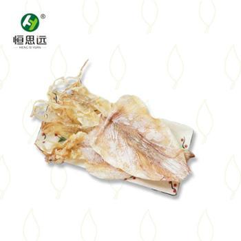 恒思远·农夫产品系列鱿鱼干臻品125g