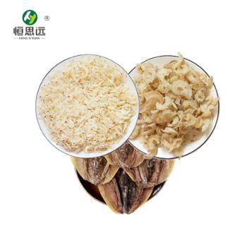 恒思远·农夫产品系列海鲜干货美味组合套餐十