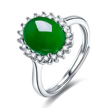 仙蒂瑞拉 SANDYRILLA 戴妃款 优质925银镶天然和田碧玉戒指
