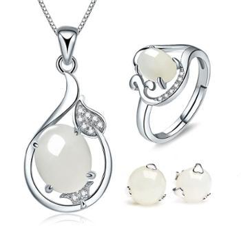仙蒂瑞拉清雅时尚和田玉套装吊坠戒指耳钉925银镶嵌附鉴定证书