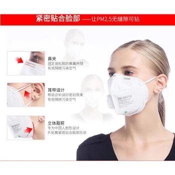 3M口罩9001V 防尘口罩 防雾霾PM2.5 男女 防工业粉尘 装修 独立装1只