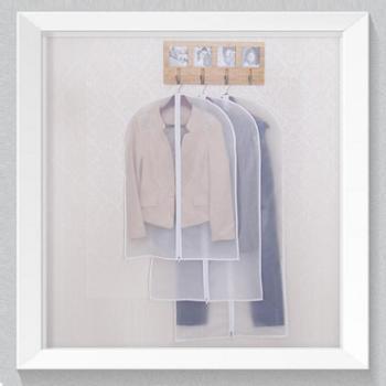 【桢礼】pEVA防水收纳袋防尘罩衣物收纳防尘袋(三个装)