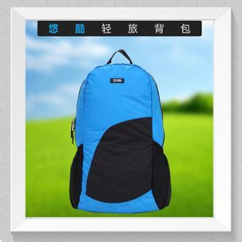 【桢礼】卓一生活(ZUEI)悠酷轻旅户外背包