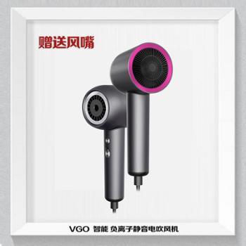 【桢礼】VGO智能电吹风机负离子静音电吹风机珍珠白星空灰