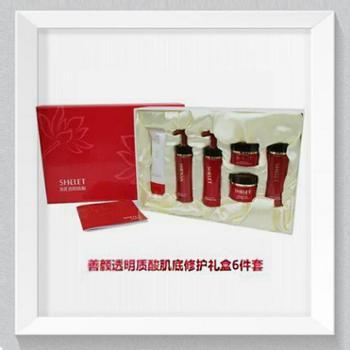 【善颜】红善颜透明质酸肌底修护礼盒6件套