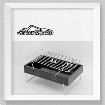 易路达烧烤炉户外烧烤小方炉YLD-SKL-002可折叠