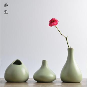 家居摆设汝窑小花插迷你型花瓶花器陶瓷创意工艺品桌面摆设(2个)