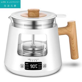 生活元素(LIFEELEMENT)养生壶0.8L加厚高硼硅玻璃全自动多功能煮茶器I381200W