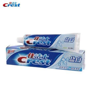 佳洁士(Crest)盐白牙膏(薄荷/柠檬香型)90g随机发货