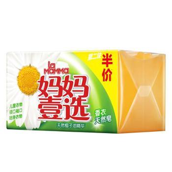 妈妈壹选 天然皂两块装(208g*2块)*2包