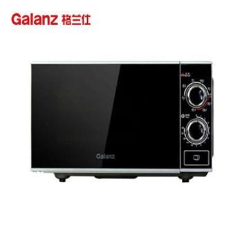 格兰仕(Galanz)G70F20N3P-ZS(W0)20升光波微波炉平板白色